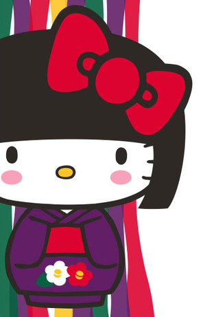hello-kitty-40th-janm-thumb-300x461-91932